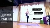 站立单腿抱膝——瑜伽教程,简单又好学