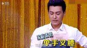 《琅琊榜》3大男神已分道扬镳:王凯受正午力捧,靳东成大老板