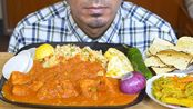 【bas】吃软黄油鸡,马萨拉炒饭,爸爸,沙拉,洋葱,辣椒-吃助眠-木桶秀(2020年2月3日13时35分)