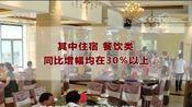 [新闻直播间]商务部 国庆假期盘点·消费 全国零售和餐饮销售额1.52万亿元