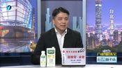 [海峡新干线]下届台湾地区领导人、民代是否并选 台选务机关:明年6月决定