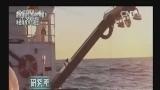 [今日亚洲]速览·美国:西海岸附近海域测出放射性元素