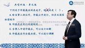 (重点推荐)2020年初级会计师 经济法基础 习题强化班 侯永斌老师【完整版】