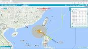 台风妮妲最新消息台风妮妲实时跟踪台风妮妲路径实时发布系统台风妮妲正面袭击珠三角登录广东汕尾海丰
