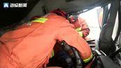 拍案丨险!潍坊大雾致4辆半挂车追尾有人被困,消防救援现场破拆