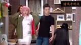 爆笑小品:金靖刘胜瑛精彩演绎,她俩可全是金星捧出来的!