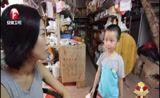 [超级育儿师]广东中山一家庭向超级育儿师兰海发来求助信