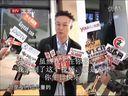 视频: 【2011.12.11】法证先锋III 24(上)国语版之 陈奕迅为歌迷庆生