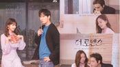 """【预告】【韩综】20/02/13JTBC新综艺""""The Romance""""(金知硕、柳仁英、姜汉娜、郑帝元)"""