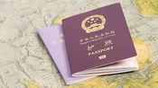 办理签证的方法是什么