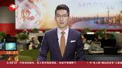 辽宁葫芦岛:心脏骤停近4分钟 众人急救起死回生
