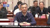 """[特别关注-北京]广州市考察团来京考察""""吹哨报到""""工作"""
