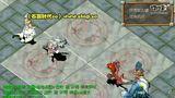 石器时代3.0 1v1战斗www.shiqi.so