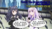 【兔子】俄罗斯方块大师2 T.A.Death模式 GM 5:25:18【新纪录!】