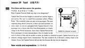 【英语朗读】新概念英语2 : 朗读发音+气息练习+培养语感,两人分读,Lesson 29