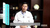 中医治疗慢性咳嗽的方法有哪些?