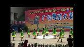 荣获贵州省广场舞大赛一等奖.侗歌《侗族簸米曲》