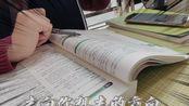 【超燃励志学习】致最努力的青春!别!懒!堕!啦!看完这个视频!快去学习!做努力的人!恋恋有词两单元+教资刷题+六级核心单词学习记录!