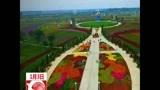 许昌市4个县(市)入围中部地区县域经济百强榜