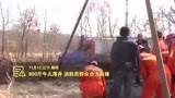 辽宁朝阳 800斤牛儿落井 消防员群众合力救援