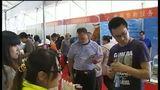 [吉林新闻联播]吉林省旅游商品博览会在长春开幕 20130901
