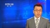 [视频]云南楚雄:抗旱一线的女子送水队