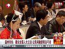 温州市长:建议全国人大立法  让民间融资有法可依[东方新闻]