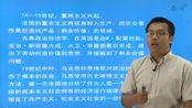 2021年考研 逄锦聚《政治经济学》(第4版)网授精讲班【教材精讲+考研真题串讲】
