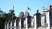 170612-《探秘古巴》第一集-纵横天下游-国语流畅