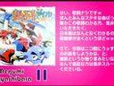 林原めぐみ SONG COLLECTION Vol.02