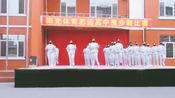 辽源市志远高中曳步舞比赛