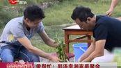 """郭涛李湘家庭聚会 王岳伦厨艺不佳""""遭罚"""""""