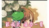 【炮姐同人】春日换装大作战(*`*)!画一个超乖的和服炮姐