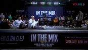 [In The Mix 1 半决赛] - Mo'Higher(HOAN & JAYGEE) vs Lock n Lol