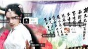 41电视剧武神赵子龙41全集在线武神赵子龙剧情介绍观看演员表林更新 林允儿 金桢勋 贾青 高以翔42