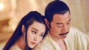 李世民杀一猛将,问他2位夫人为何如此漂亮?她回答能把你气死!