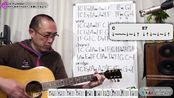 Black Number【HAPPY BIRTHDAY 初恋那一天所读的故事主题曲】natsubayashi初学者吉他教学(搬运)