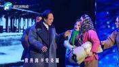 豫剧《焦裕禄》选段,徐英双向乡亲们表达心中歉意 明星有戏0131