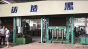 建筑模板生产-工程建筑用模板制作/柳州/贵港区域
