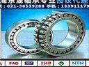 NACHI 23036EW33K+H3036轴承_NACHI23036EW33K+H3036轴承尺寸参数规格_NACHI轴承23036E