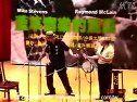 7.蓝草口琴之王-20065 mike stevens(麦克·史蒂芬生)访台演奏会