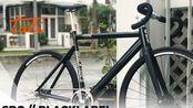 【Fixed Gear】死飞装车-State Bicycle Co.//Black Label - Tali.bike - Fixed Gear Vietnam
