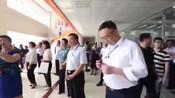 石家庄赞皇县融媒体启动仪式