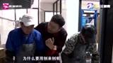 散不去的年味 抹不掉的传统 衢州九华年糕制作正忙