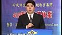 周忠亭郭海鸥马磊-餐饮酒店4D现场管理 5DVD 01