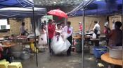 真实婚礼:茂名高州农村婚礼习俗录像