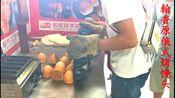 青岛俄罗斯烤馒头加盟招商加盟教学指导特色名吃