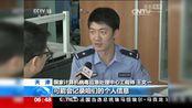 """0001.中国网络电视台-[朝闻天下]""""勒索病毒""""来势汹汹 专家:不建议支付赎金解锁文件_CCTV节目官网-CCTV-13_央视网()[超清版]"""