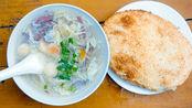《早餐中国2》第21集:甘肃兰州·牛肉面