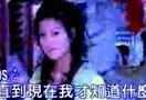 [5asd.com]赵薇_-_搏浪鼓.dvd.ktv.x264.2ac3.5asd.anymore-320x240